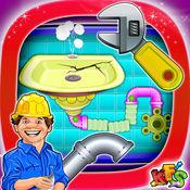 房子水管工修理 - 修理和在这个游戏中的孩子回家固定卫浴