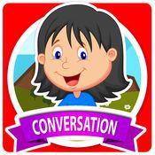 每天学习英语:会话:为孩子们免费学习教育游戏! 1.0.0