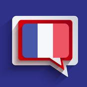 法语基础词汇1500