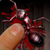 杀死蚂蚁: 蚂蚁...
