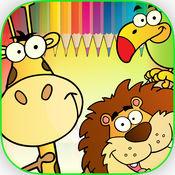 动物图画书 - 手指画书 1.0.0