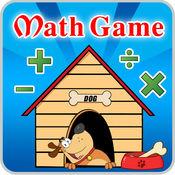数学和数字教育游戏为孩子和家庭在学龄前和幼儿园