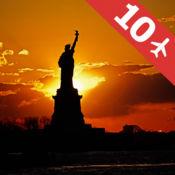 美国10大旅游胜地 - 顶级胜地游览指南 2.0.1