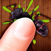 切!经典蚂蚁终结...