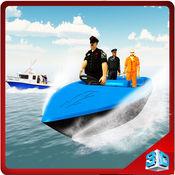 警方运输车海船舶及船舶航行辛 1
