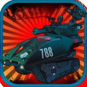 坦克突击免费射击游戏 1