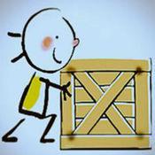 经典推箱子 - 脑力达人,专注儿童智力开发