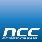 NCC新潟コンピュータ専門学校学校案内アプリ