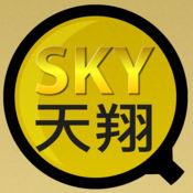 Sky Property 天翔物業 2