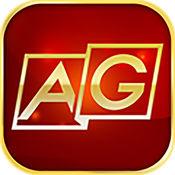 AG - 游戏大厅...
