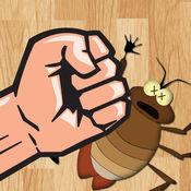 捏死蟑螂: 灭蟑螂