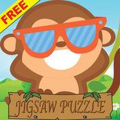 拼图游戏免费游戏為孩子們學習4 1