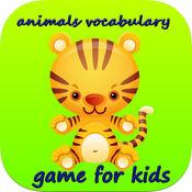 词汇动物游戏的孩子 - 为孩子们听,学的第一句话就是,用词汇