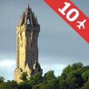 蘇格蘭10大旅游胜地 - 顶级胜地游览指南 2.0.1