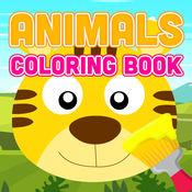 动物彩图可爱 1