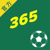 365体育网投