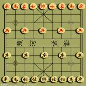 传统中国象棋