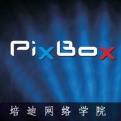 PixBox客户端 1.0.0