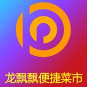 LPP商家版 1.0.9