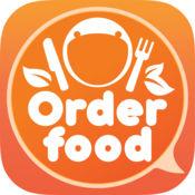 Orderfood香港外賣 36528