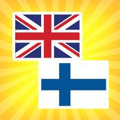 芬兰语 中文 翻译 和 词典