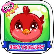 英语词汇:为孩子学习游戏