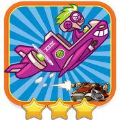 空中优势 - 飞行模拟器