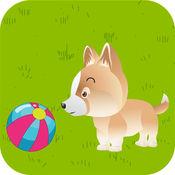 我可爱的小狗游戏HD