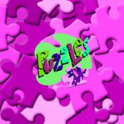 動物拼圖遊戲免費 恐龙遊戲 益智拼图 儿童教育游戏 幼儿教育