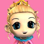 公主卡米尔