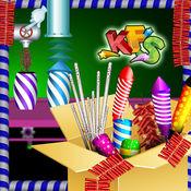 花炮厂 - 做饼干的新年庆祝活动和乐趣 1