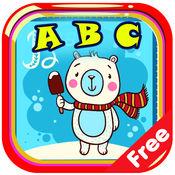 ABC幼儿园和幼儿...
