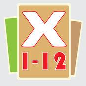 乘法表 三年级数学游戏