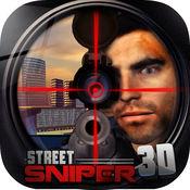 街头狙击手免费