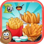 梅奥薯条生产商 - 疯狂的厨房狂热与真正的烹饪比赛