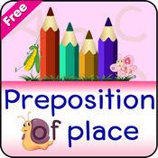 学习英语词汇学习::游戏为孩子和初学者免费