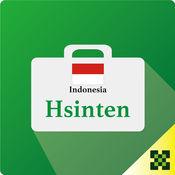 HTE印尼直銷商專區行動版