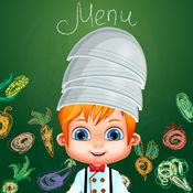 小厨师疯狂的孩子 - 吃&烹调美味的食物