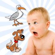 800 儿童、 婴儿和幼儿学习的声音