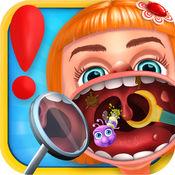 牙医懈怠 1