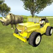 停车冒险在动物丛林竞技场