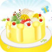 超级蛋糕大师HD
