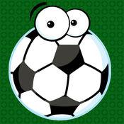 足球足球游戏的...