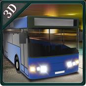 3D公共汽车停车场城市驾驶测试模拟器 1