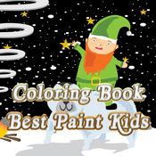 彩图最佳儿童漆 1