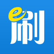 E键刷商户管理 1.3