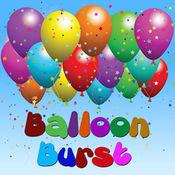 全民爆破气球