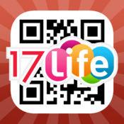 17Life商家核銷系統