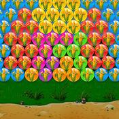 玉米球 - 射球