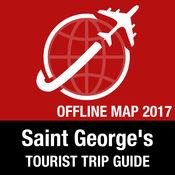 Saint George's 旅游指南+离线地图
